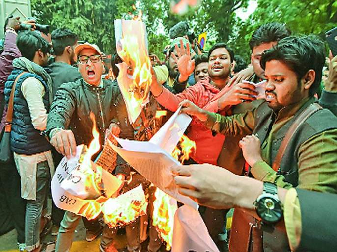 Violence domes in northeast India against citizenship bill | नागरिकत्व विधेयकाविरुद्ध ईशान्य भारतातील बंदला हिंसक वळण