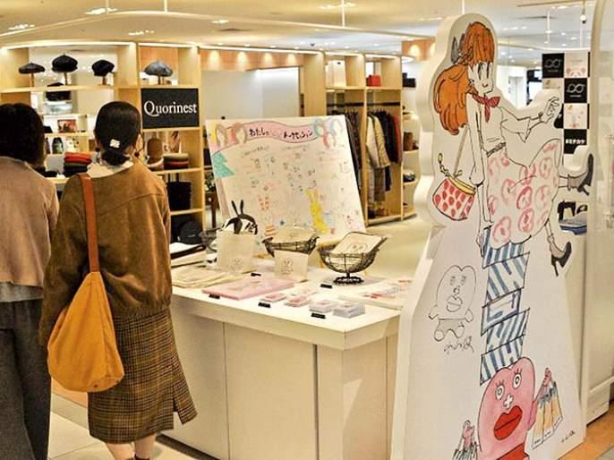 Japan store to rethink safe Period badges projct   जपानमधला सेफ पिरिएड उपक्रम का वादात सापडला?