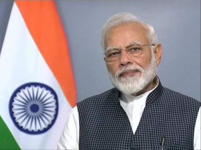 List those who oppose deleting Article 370 Says PM Narendra Modi | जे लोक कलम 370 हटविण्याला विरोध करतायेत त्यांची यादी बनवा अन्...
