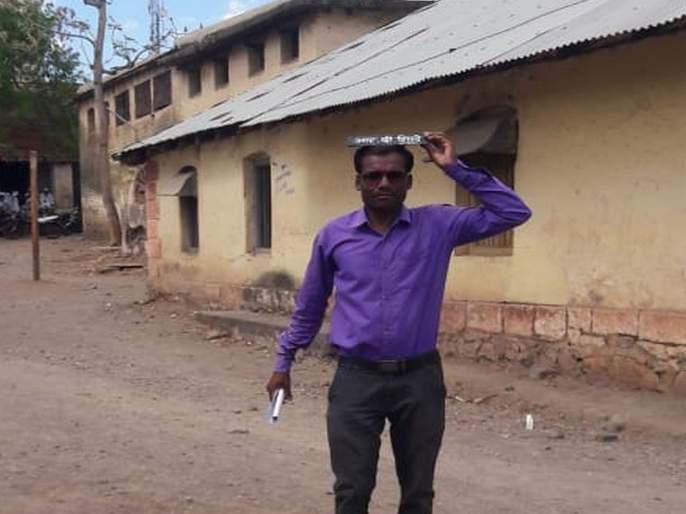 Mehkar Tahsil News : 'Hey, are there saheb'? | 'अहो, इकडे साहेब आहेत का, साहेब'? गैरहजर कर्मचाऱ्याने आवाज देत मारल्या कार्यालयाच्या चकरा
