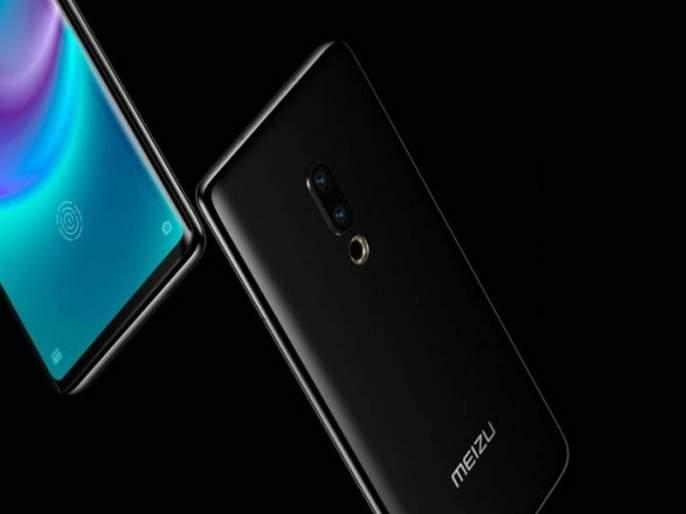 meizu zero worlds first smartphone with no buttons speaker and charging port launched | ना चार्जिंग पॉईंट, ना कुठलं बटण... पाहिलाय का कधी असा मोबाईल?