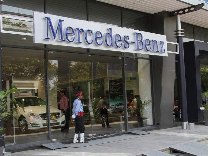 Where is the recession? Mercedes sold 200 luxury cars in a single day | कुठे आहे मंदी? मर्सिडीजने एकाच दिवसात विकल्या 200 लक्झरी कार