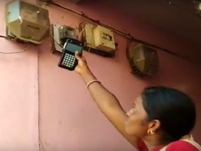 Transcript of automatic meter reading on electricity bill complaint now   वीज बिलांच्या तक्रारीवर आता ऑटोमॅटीक मीटर रिडींगचा उतारा