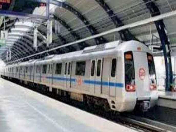 Metro 5 runs to Ulhasnagar | मेट्रो पाचची धाव उल्हासनगरपर्यंत
