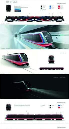 Aluminum body coach for Pune metro will be ready in Nagpur | पुणे मेट्रोकरिता अॅल्युमिनियम बॉडीचे कोच नागपुरात तयार होणार
