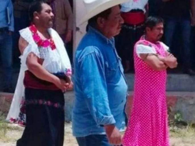 Mexican mayor paraded through town in Woman's clothes as he failed promises | Video : आश्वासनांचा विसर महापौरांना पडला महाग, महिलांचे कपडे नेसवून लोकांनी काढली धिंड