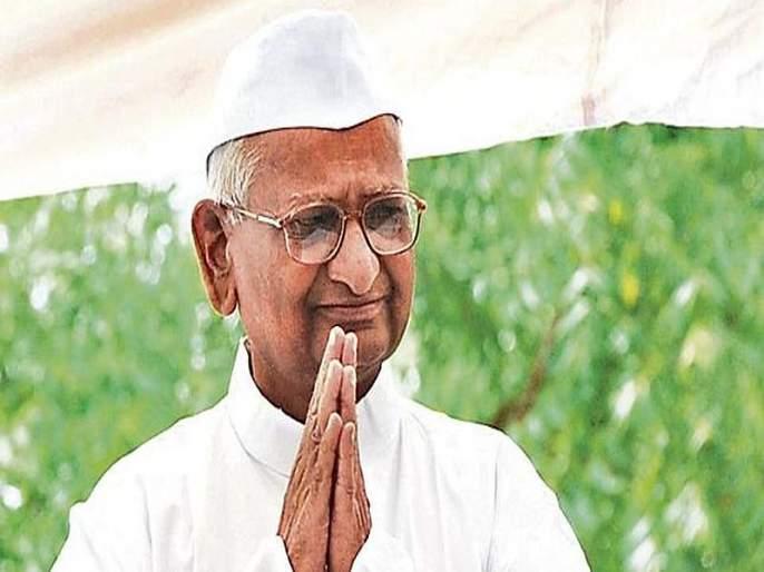 Improve police and court procedures; Anna Hazare's letter to the Prime Minister | पोलीस आणि न्यायालयीन प्रक्रियेत सुधारणा करा;अण्णा हजारे यांचे पंतप्रधानांना पत्र