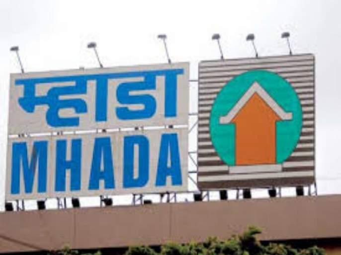 Redevelopment of cessed buildings from MHADA now | उपकरप्राप्त इमारतींचा आताम्हाडाकडून पुनर्विकास