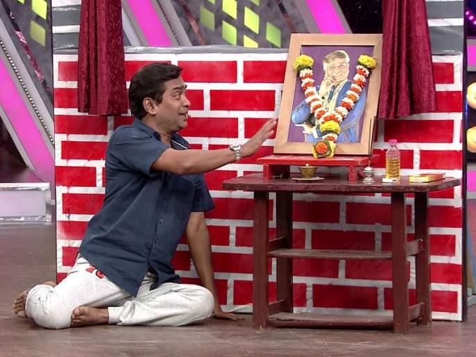 'Humshakaran's humorous caste' will be playing on the Relationship theme | रिलेशनशीप थीमवर रंगणार 'महाराष्ट्राची हास्य जत्रा'