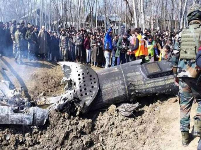 Five IAF officers found guilty in Mi-17 chopper crash | एमआय-17 हेलिकॉप्टर दुर्घटनेप्रकरणी हवाई दलाचे पाच अधिकारी दोषी