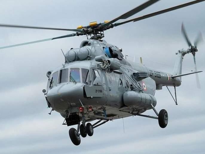 crpf jawans going on leave get mi 17 helicopter ferry facility in kashmir   रजेवर जाणाऱ्या जवानांना मिळणार MI-17 हेलिकॉप्टरची सुविधा; सीआरपीएफकडून आदेश जारी