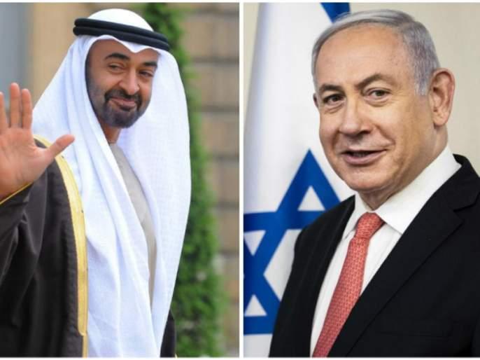 The beginning of a new 'peace' in the Middle East | मध्य-पूर्वेतल्या नव्या 'शांतता-पर्वा'चा प्रारंभ