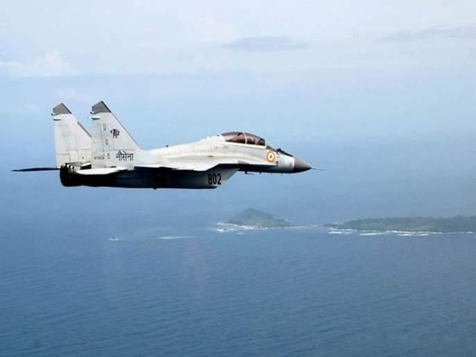 MiG-29K aircraft, on a routine training sortie, crashed in Goa | गोव्याच्या समुद्रात कोसळले नौदलाचे 'मीग २९के' लढाऊ विमान, दुर्घटनेतून वैमानिक सुखरुप बचावला