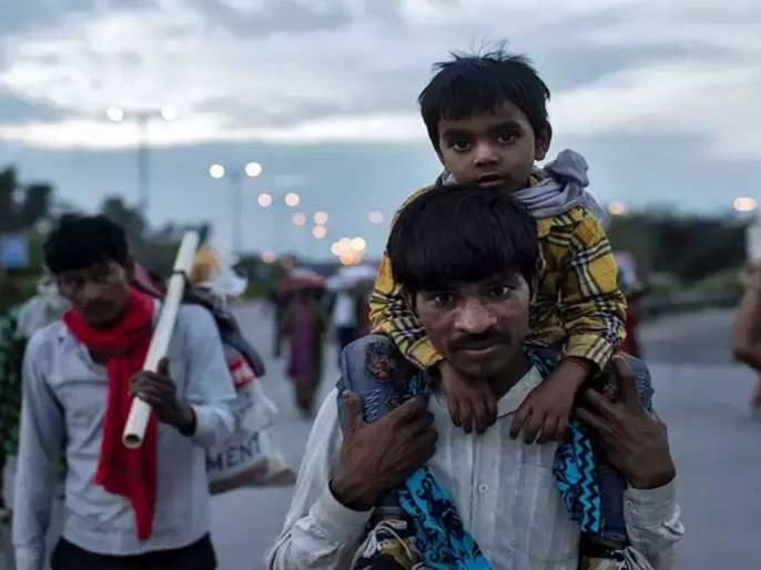 HRD Ministry issues guidelines to states UTs for education of migrant workers children | स्थलांतरित मजुरांच्या मुलांच्या शिक्षणासाठी मोदी सरकारकडून मार्गदर्शक सूचना जारी