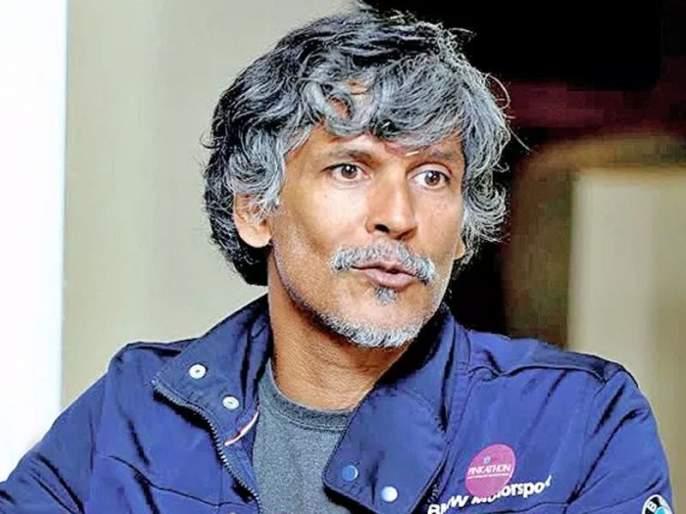 actor supermodel milind soman says nobody wants to cast me in the bollywood films | Video : ...म्हणून मला बॉलिवूडमध्ये काम मिळत नाही - मिलिंद सोमण