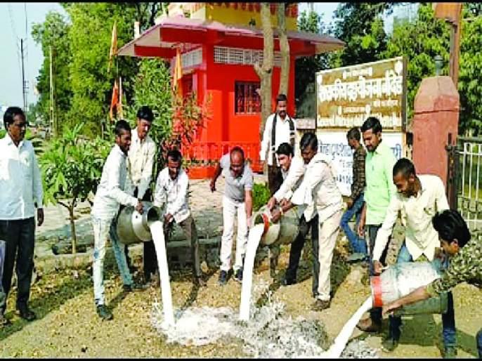 Angry farmers threw milk on the road | संतप्त शेतकऱ्यांनी रस्त्यावर फेकले दूध