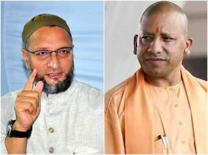 ghmc polls asaddudin owaisi replied cm yogi adityanath this election is bhagyanagar vs hyderabad | तुमच्या पिढ्या उद्ध्वस्त होतील, पण हैदराबादचं नाव बदलणार नाही; ओवेसींचा योगींवर पलटवार