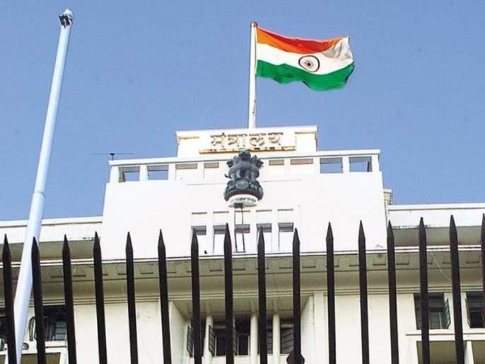 State Government's major decision regarding promotions in reserved category | आरक्षित प्रवर्गातील पदोन्नतीबाबत राज्य सरकारचा मोठा निर्णय