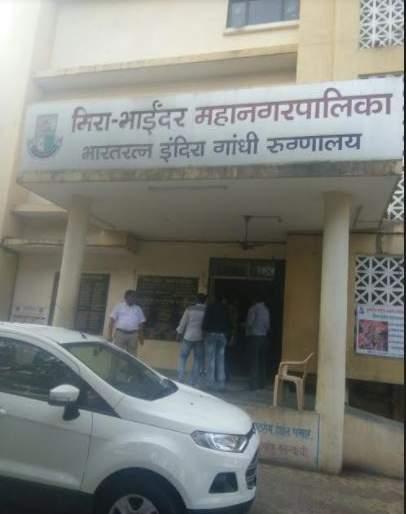 Vaccination against swine flu in Mira-Bhairdar Municipal Corporation's health department   मीरा-भार्इंदर महापालिकेच्या आरोग्य विभागात श्वानदंशावरील लसीचा तुटवडा