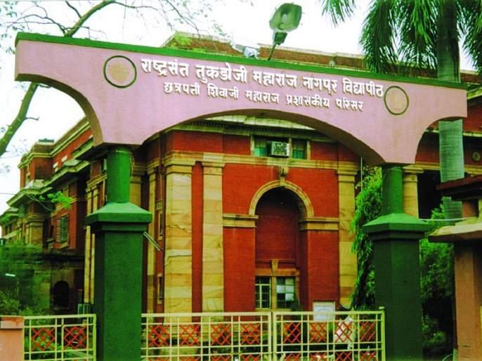 Mishra Vs Vice-Chancellor at Nagpur University   नागपूर विद्यापीठात मिश्रा विरुद्ध कुलगुरू
