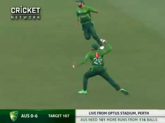 AUSvPAK : Superb fielding from Imam ul haqto create the chance, but will Pakistan rue this missed chance? | AUS VS PAK : डेव्हिड वॉर्नरला जीवदान; पाकिस्तानच्या क्षेत्ररक्षकांना Run Out ही करता येईना, Video