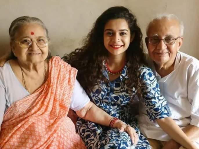 Mithila's parents left her grandparents' house in Dadar, the real reason behind this came to light   मिथिला पालकरनं सोडलं दादरमधील आजी-आजोबांचं घर, यामागील खरं कारण आलं समोर