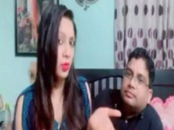 congress mla sudhir kumar and wife Tik Tok video viral | काँग्रेस आमदाराला टिकटॉकवर व्हिडिओ बनवणे पडलं महाग