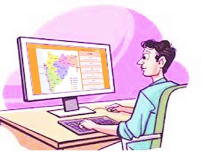 Fourth in the state of seven-twelve digital signatures   सात-बारा डिजिटल स्वाक्षरीत सुधागड राज्यात चौथा