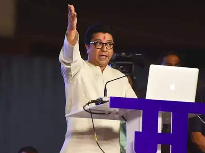 Maharashtra Election 2019: MNS Raj Thackeray Say About Next Plan Of Election Rally | Maharashtra Election 2019 : 'लाव रे तो व्हिडिओ'चा पार्ट 2 दिसणार?; राज ठाकरे म्हणतात...