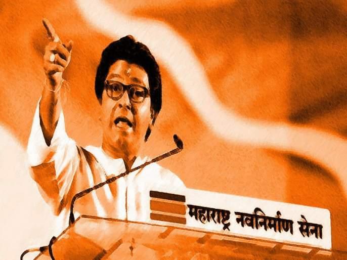 MNS's was once again 'agitation' in Pune | पुण्यात मनसेचे पुन्हा 'खळखट्याक'; फ्रेसिनियस काबी कंपनीत तोडफोड