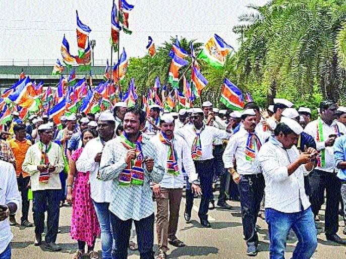 MNS 'Dindi Morcha against administration | प्रशासनाविरोधात मनसेचा दिंडी मोर्चा