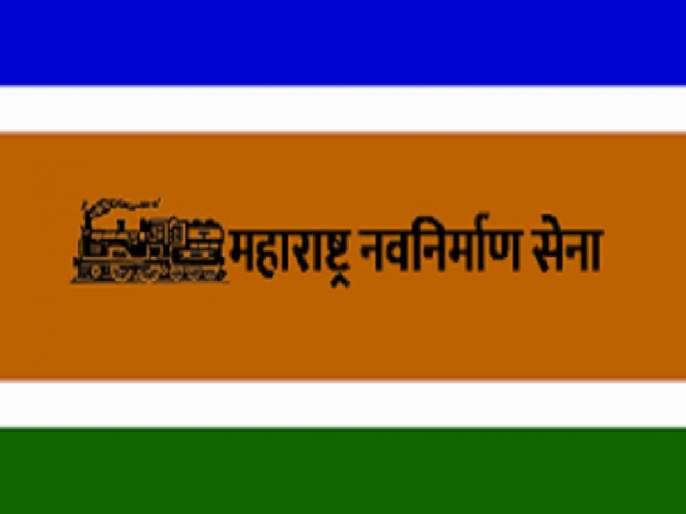Maharashtra Vidhan Sabha 2019 MNS will give candidates in Navi Mumbai too | Vidhan Sabha 2019: मनसे नवी मुंबईतही देणार उमेदवार