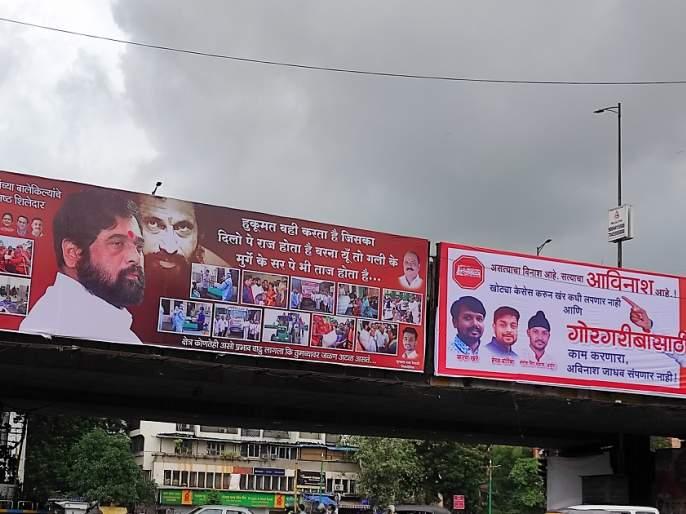 Poster War in Sena-MNS in Thane now; Accusations against each other | ठाण्यात आता सेना-मनसेमध्ये पोस्टर वॉर; एकमेकांवर आरोप-प्रत्यारोप