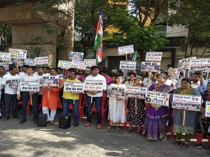 mns agitation near thane toll plaza | टोलमुक्तीसाठी मनसेचं ठाण्यात आंदोलन