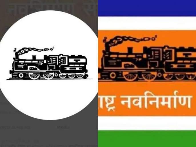 Flag removed, only engine left, new MNS flag unveiled on 23 january | झेंडा हटला, उरलं केवळ इंजिन, मनसेच्या नवीन झेंड्याचं अनावरण?