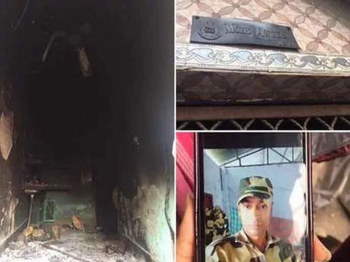 Delhi Violence: Riot burns Jawan's house, BSF colleague rushes to help BKP | Delhi Violence : दंगलखोरांनीजवानाचे घर जाळले, बीएसएफमधील सहकारी मदतीस धावले