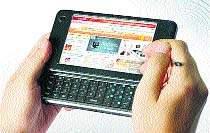 Mobile burglar charged with charging in Morawadi | मोरवाडीत चार्जिंगला लावलेल्या मोबाइलचा स्फोट