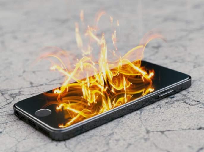 karur mother and two children died after a mobile in their house exploded   चार्जिंगदरम्यान मोबाइलचा स्फोट, आई अन् दोन मुलांचा दुर्दैवी मृत्यू