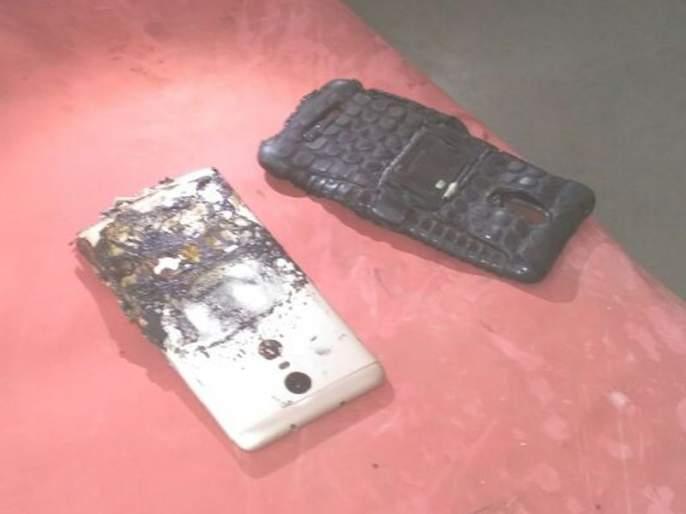 Child injured in mobile battery explosion | मोबाईल बॅटरीच्या स्फोटात बालक जखमी