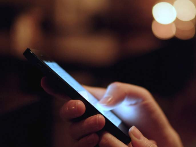 Husband killed his wife for refusing to give mobile pda | मोबाईल देण्यास नकार दिल्याने पतीने पत्नीची सपासप वार करून केली हत्या