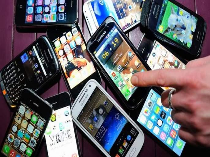 Police seize 36 lakh mobile phones | पोलिसांकडून ३६ लाखांचे मोबाइल जप्त