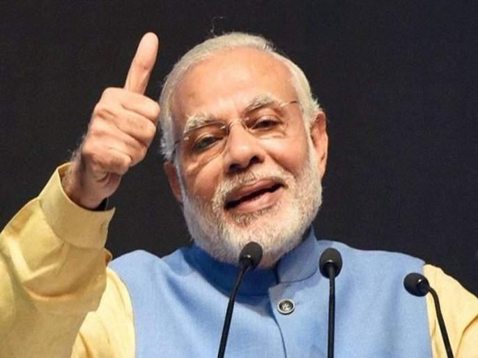 Finance Minister this decision is historic; PM Narendra Modi praises Sitharaman   अर्थमंत्र्यांचा 'तो' निर्णय ऐतिहासिक, मोदींकडून सितारामण यांचं कौतुक