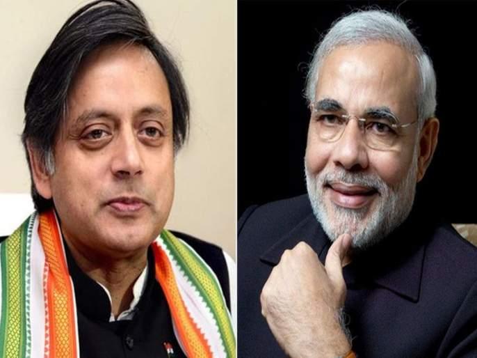 Howdy Modi goes to stroke PM Modi and Shashi Tharoor gets himself a troll! | Howdy Modi वरून पंतप्रधान मोदींना टोला मारायला गेले अन् शशी थरुर स्वत:च ट्रोल झाले!
