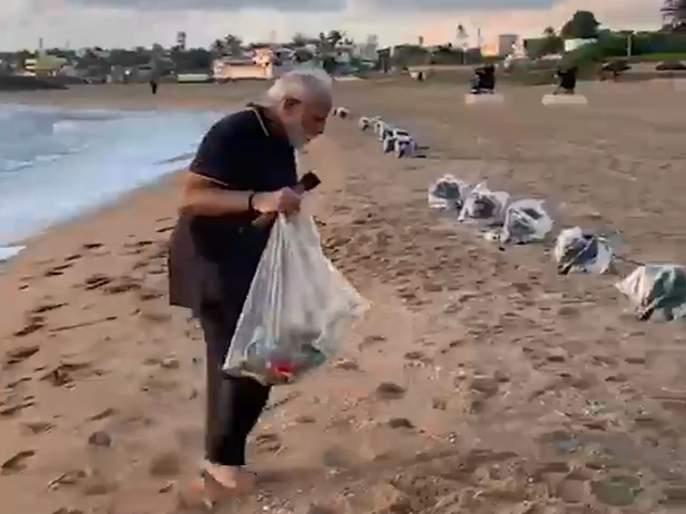 Video pm narendra modi plogging at beach in mamallapuram | Video : पंतप्रधान मोदींनी केली समुद्र किनाऱ्याची स्वच्छता