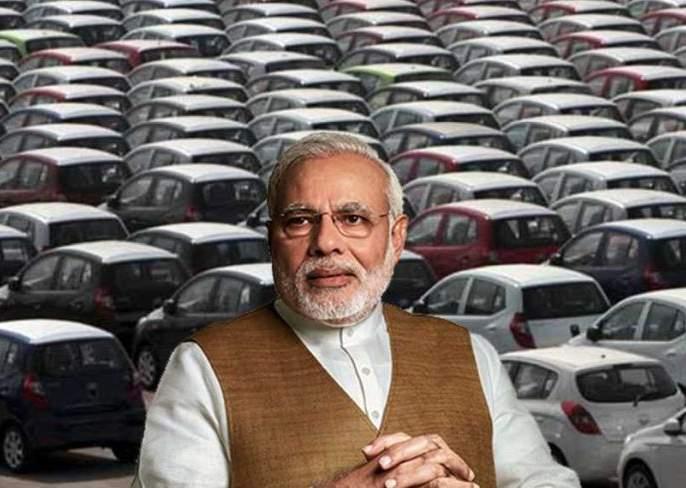 Automobile companies need not panic: Modi   ऑटोमोबाईल कंपन्यांनी घाबरून जाण्याची गरज नाही: मोदी