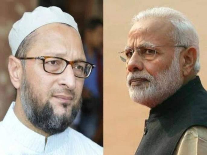 assaduddin owaisi asked pm narendra modi that are you playing pubg | 'पंतप्रधान नरेंद्र मोदी देश चालवत आहेत की पबजी खेळत आहेत?'
