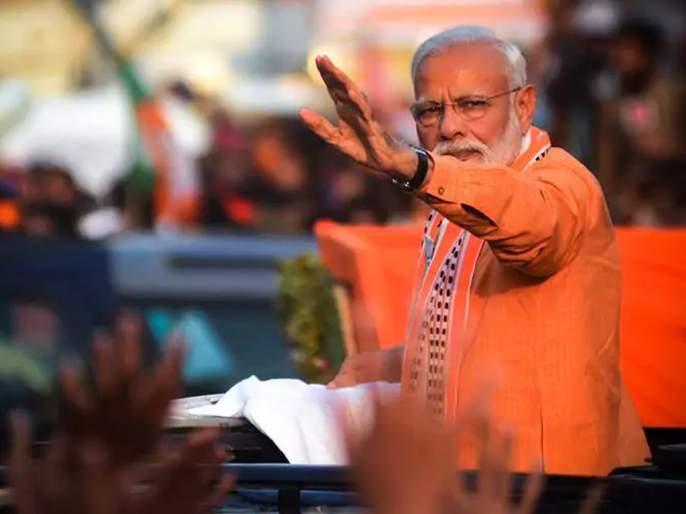 lok sabha election 2019 PM Modi Drops Chowkidar Prefix From Twitter Profile   आता नरेंद्र मोदी 'चौकीदार' राहिले नाहीत; स्वतःच सांगितलं कारण!