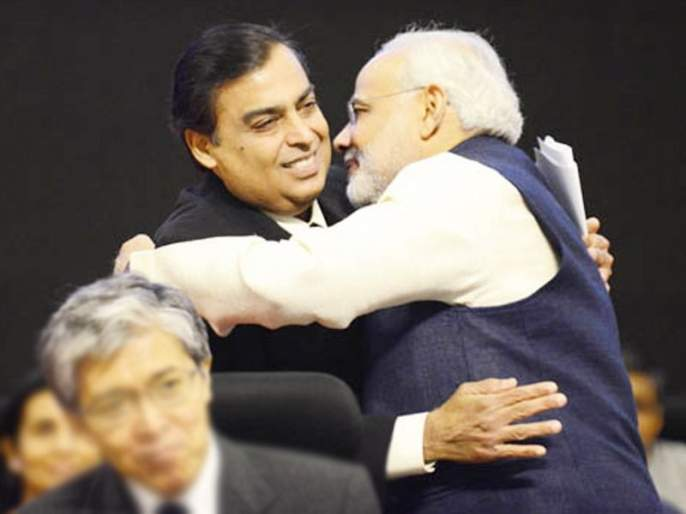 Is Mukesh Ambani oppose to the Modi government? What is Raj Thackeray's claim? | मुकेश अंबानींचा मोदी सरकारला विरोध आहे का?; राज ठाकरेंचा दावा कितपत खरा