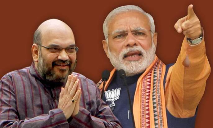 Bjp traveling From Hindutva to Apeasment? | हिंदुत्वाकडून लोकानुनयाकडे?
