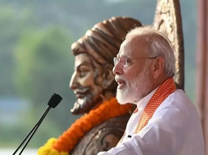 BJP leader says Modi comparison is 'honour of Shivaji'   मोदींशी तुलना म्हणजे शिवाजी महाराजांचा सन्मानच; भाजप नेत्याची मुक्ताफळे